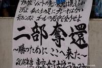 8月15日・女子・東京女子vs獨協