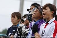 8月16日・女子・中央vs千葉
