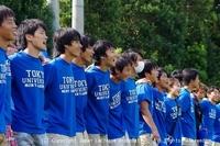 8月24日・男子・成蹊vs東京