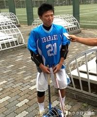 関東学生(男子)・茨城大・飯塚選手