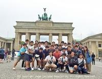 関西ユース男女・ドイツ遠征