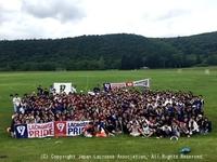 北海道・フレッシュマンズキャンプ