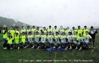 2016ユース選手権・男子決勝
