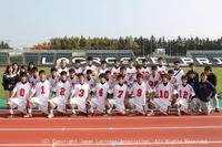 10月16日・男子決勝戦