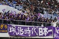11月19日・愛知教育vs明治