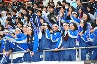 11月27日・明治大学 vs 関西学院大学