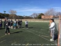 関東・Teen'sゴーリークリニック
