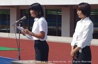 8月13日・開会式
