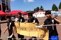 8月13日・ジュニアラクロス体験コーナー