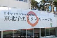 10月23日・閉会式