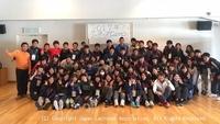 関西・リーダーズキャンプ