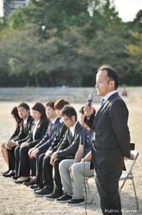 10月16日・閉会式