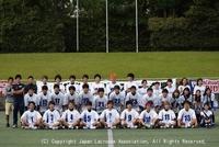 10月29日・男子決勝戦