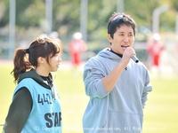 11月3日・男子決勝戦