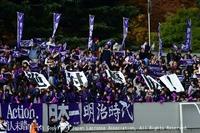 11月12日・女子決勝・明治大vs東海大