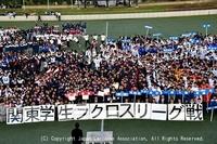 11月12日・閉会式