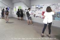 関東地区・学生ラクロスチーム応援グッズ展