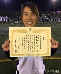 関東・新人戦ウィンターステージ・平島選手