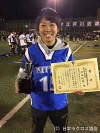 関東・新人戦ウィンターステージ・渋谷選手