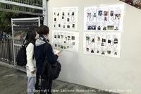 関東・学生オールスター戦