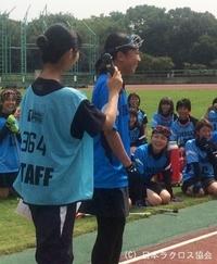 9月17日・加藤選手
