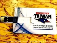 台湾ラクロス協会意見交換会