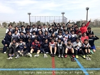 関東・女子卒業生向けラクロスイベント