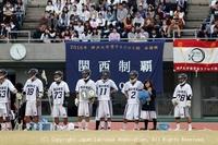 男子・神戸vs東北