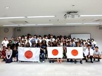 関西・日本代表壮行会