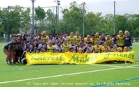 2017国際親善試合