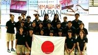 7月8日・日本代表出発