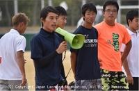 2017年度関西学生ラクロス新人戦・サマーステージ