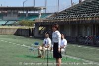 8月5日 第26回九州学生ラクロスリーグ戦・開会式