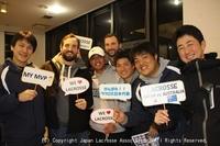 ラクロス国際親善試合2018(日本・オーストラリア男子代表強化試合)ウェルカムパーティー