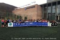 2017年 韓国-日本国際親善試合