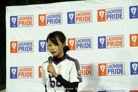 11月4日・女子準決勝 第2試合・同志社vs立命館