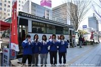 2018献血推進キャンペーン(東北地区)5