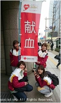 2018献血推進キャンペーン(東北地区)8