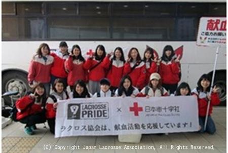 北海道地区・第22回ラクロス献血推進活動