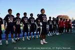 男子決勝戦:早稲田大学 vs 京都大学