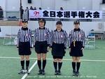 女子準決勝戦:関西学院大学 vs MISTRAL