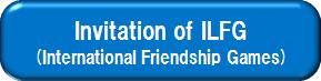 Invitation of International Lacrosse Friendship Games